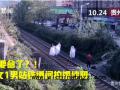 贵阳4女子铁轨上拍婚纱照被罚100 摄影师被罚200