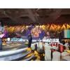 上海年会策划公司,上海年会场地布置,2020年会舞台搭建供应商