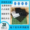 吴江2公分蓄排水板车库透水板价格