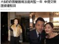 大S婆婆张兰回应被判入狱 究竟原因是什么?