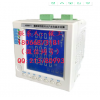 供应PMAC201-A-36多回路电力仪表
