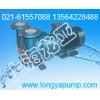 2BV-52单级直联式液环真空泵