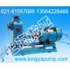 ZW200-300-25PB三相自吸泵