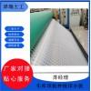 贵阳地下室车库顶板滤水板-聚乙烯排水板