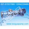 G25-2F螺杆泵