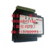 DD521多功能能耗监测仪表质量可靠