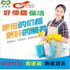 南京玄武区保洁公司专业装潢日常开荒保洁出租房打扫单位地毯清洗